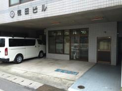 (有)徳田弓道具店