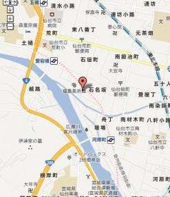 (有)後藤弓具店
