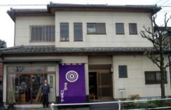 川田弓具店