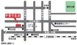 (株)甲賀弓具店